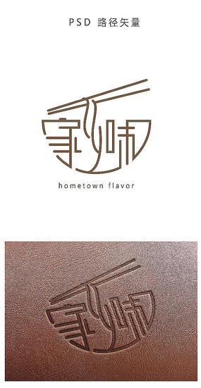 家乡味标志LOGO设计