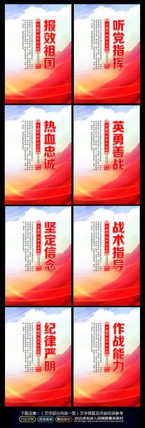 军营部队文化宣传标语展板