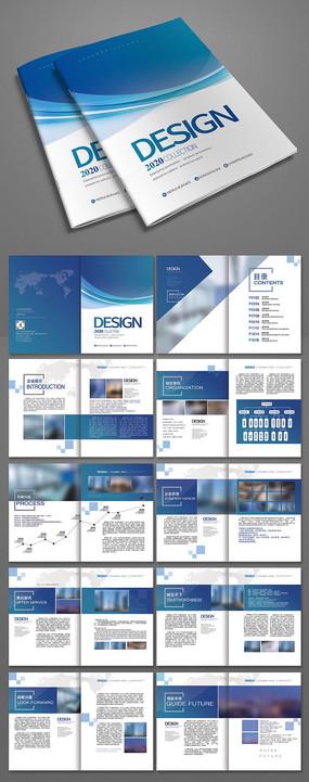 蓝色科技画册宣传册