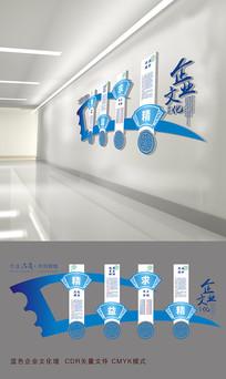 蓝色企业形象文化墙设计