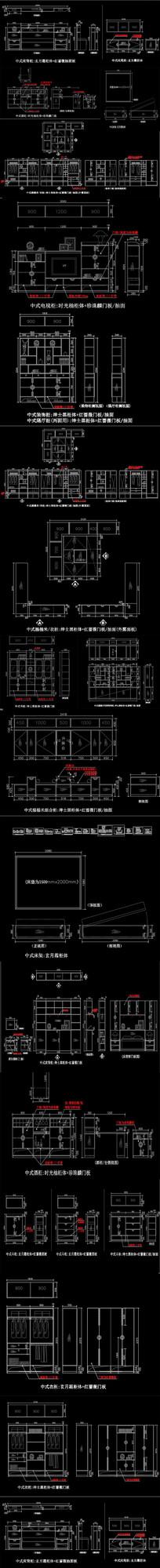 新中式产品CAD图纸