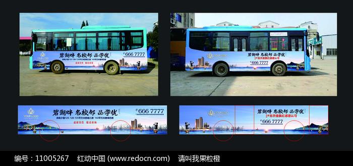房地产公交车身广告图片
