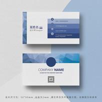 蓝色简洁美式商务名片设计