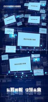 企业科技图文展示图文历史大事件视频模板