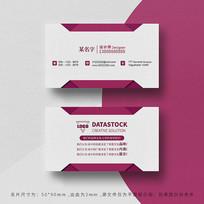 紫色简洁美式商务名片设计