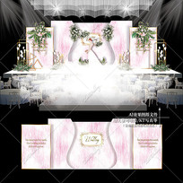 粉色系主题婚礼效果图设计大理石婚庆背景