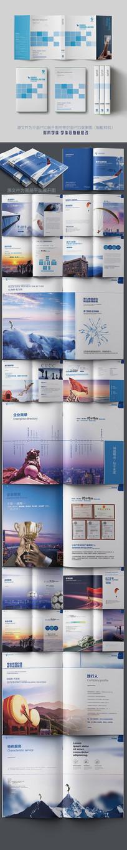 高端企业形象画册设计