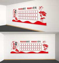 红色教师风采照片墙