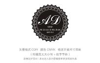 婚礼英文字体模板CDR浪漫蕾丝