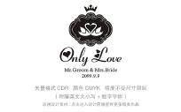 婚礼英文字体模板CDR天鹅湖之恋