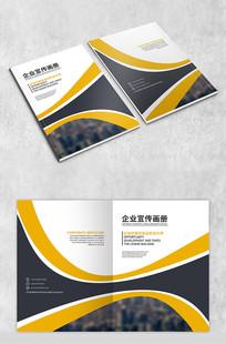 弧线创意书籍封面设计