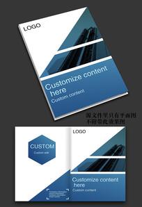 蓝色简约商业画册封面设计