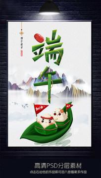 绿色复古中国风端午节创意海报
