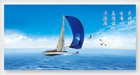 企业扬帆远航背景