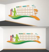 校园卡通教师校园风采墙
