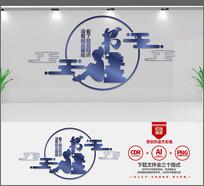新中式读书校园图书馆文化墙设计