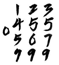 原创阿拉伯数字毛笔书法字