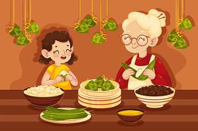 原创卡通传统端午包粽子插画