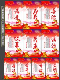中国共产党的样子和形象展板设计