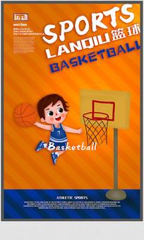 创意篮球运动宣传海报