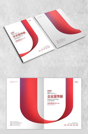 高端商务红色空间感封面