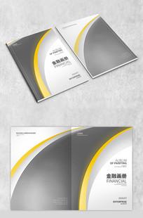 灰色空间感金融企业画册封面