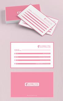 时尚粉色美容美妆化妆师名片