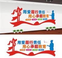 校园文化长廊宣传标语文化墙