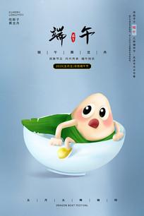 中国传统端午节宣传海报