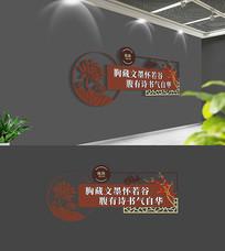 中式梅花校园文化墙读书墙