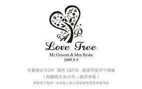 婚礼英文字体模板CDR爱情树