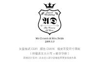 婚礼英文字体模板CDR爱之加冕
