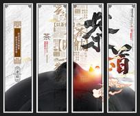 创意古典中国风茶叶茶道挂画设计
