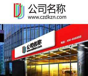 地产商业原创logo设计