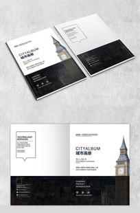 黑白城市画册封面
