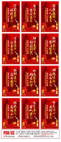 红色禁毒标语宣传展板