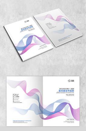 弧线创意书籍封面