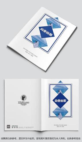 简洁几何画册封面封皮设计
