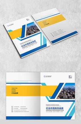 简洁商务书籍封面