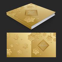 纪念册封面设计