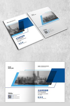 蓝色高端商务封面