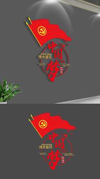 社区中国梦党建标语党建文化墙