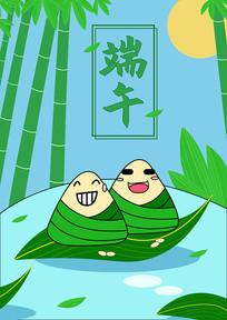 时尚可爱卡通端午节粽子海报