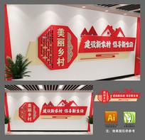 乡村宣传文化墙设计