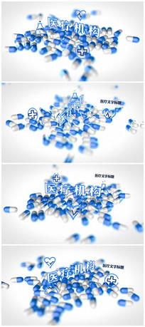 医疗美容药物机构片头logo宣传片头视频模板