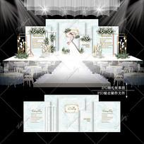 白绿色小清新婚礼效果图设计大理石纹婚庆