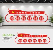 餐厅宣传文化墙设计