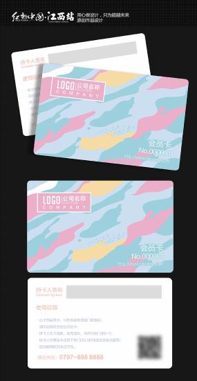 创意甜品店会员卡设计