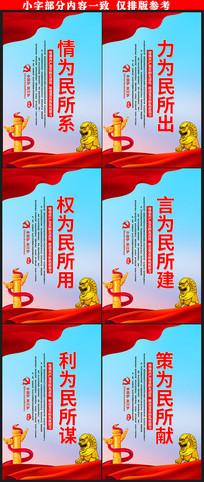 党员活动室宣传展板