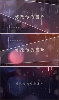 edius温馨幻灯片相册视频模板